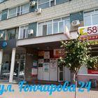 Сдам три офисных помещения на ул. Гончарова 24,  - на 3-м эт