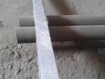 Медь,бронза,дюраль прутки,для токарных изделий, Дюраль- 420 руб, Бронза-960 руб, Медь -960 руб,  за 1 кг, Доставим любые диаметры,  Марата 8,  2 корпус,  секция в Ульяновске