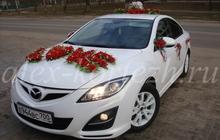 Автомобильный кортеж для свадеб в Унече
