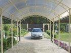 Изображение в Строительство и ремонт Разное Навесы из поликарбоната для автомобилей - в Володарске 43200
