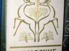 Фотография в Для детей Детские книги Продам недорого детские и не только книги в Усолье-Сибирском 150