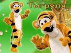 Фото в   ВНИМАНИЕ! ! ! СКИДКИ! ! ! Детский аниматор в Уссурийске 0