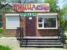 Просмотреть фотографию Коммерческая недвижимость Продам Павильон 33635623 в Уссурийске