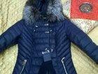 Фото в  Отдам даром - приму в дар Продам зимний пуховик в отличном состоянии, в Усть-Илимске 0