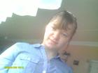 Фото в Работа для молодежи Работа для подростков и школьников Здравствуйте мне 15 лет срочно нужны деньги в Усть-Илимске 500