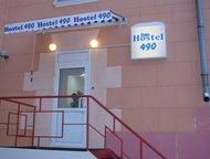Гостиница для учителей в Иркутске Добро пожаловать в Иркутск!   Гостиница Хостел
