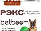 Просмотреть фотографию Корм для животных Корма из Белоруссии 38370784 в Ужуре