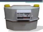 Новое foto Другая техника Счетчик газа BK (ВК) G6Т диафрагменный бытовой с температурной коррекцией 32544899 в Валуйках