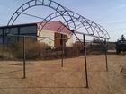 Фотография в   Навес сделан из арки (профильные трубы 20*20, в Валуйках 20500