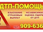 Изображение в Услуги компаний и частных лиц Юридические услуги Юристы нашей компании, готовы представить в Великом Новгороде 0