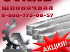 Фотография в   Шпоночная сталь марки 45, 20, А-12, 40Х, в Великом Новгороде 11