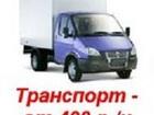 Фотография в Услуги компаний и частных лиц Грузчики компания53 Грузчика принимает заказы  Трезвые, в Великом Новгороде 300
