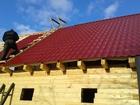 Скачать бесплатно фотографию Ремонт, отделка Возведение, реконструкция кровли, фасада, 35155106 в Великом Новгороде