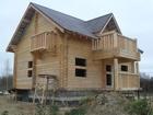 Свежее фото Строительные материалы Строительство 38745145 в Великом Новгороде