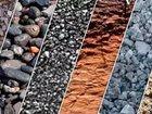 Просмотреть фото Строительные материалы Щебень, песок, ПГС, ЩПС, плитняк, асфальтная крошка 39698959 в Великом Новгороде
