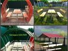 Скачать бесплатно foto Мебель для дачи и сада Дачные беседки в Веневе 38817798 в Веневе