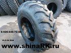 Уникальное фото Шины Шина 16, 9-24TL 12PR R4А(протектор ёлка) Armour 33868815 в Видном