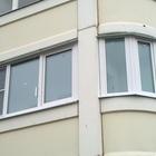 Купить заказать окна в Видном