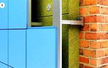 Продаем металлокассеты фасадные