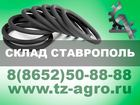 Увидеть изображение  Уплотнительные кольца круглые 34650915 в Владикавказе