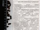 Новое фото Импортозамещение БИО ОРГАНИЧЕСКОЕ УДОБРЕНИЕ 34672683 в Владикавказе