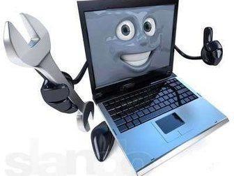 Новое foto Ремонт компьютеров, ноутбуков, планшетов Любая компьютерная помощь у вас на дому, Звоните, Низкие цены 32847887 в Владикавказе