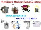 Скачать бесплатно foto  Бытовой автоклав купить 32314665 в Кисловодске