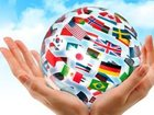 Свежее фото Курсы, тренинги, семинары Иностранные языки во Владимире 33750452 в Владимире
