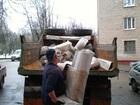 Изображение в Услуги компаний и частных лиц Разные услуги Перевозка мебели, переезд под ключ     Наши в Владимире 1100
