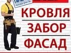 Увидеть фото Другие строительные услуги только у на все Общестроительные работы 34736008 в Владимире