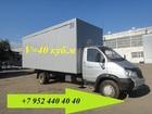Скачать изображение  Удлинение рамы на грузовые автомобили марки Валдай Газ 33106 35245507 в Владимире