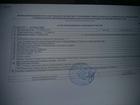 Увидеть изображение  Продам земельный участок 38656803 в Владимире