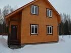 Увидеть фото  Купить дом с газом во Владимирской области 68609781 в Владимире
