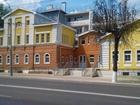 Помещение на ул. Большая Нижегородская. Предлагаем Вашему вн