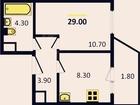 Продается отличная однокомнатная квартира по адресу Верхняя