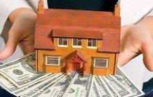 Продаю арендный бизнес с чистой прибылью