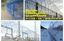 Монтаж и продажа колючей проволоки Егоза во Владимире