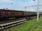 Свежее фото  Грузовые железнодорожные перевозки из порта Владивосток 33299874 в Владивостоке