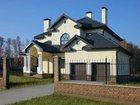 Скачать бесплатно изображение Строительство домов Строительство домов, коттеджей во Владивостоке под кюч 34084066 в Владивостоке