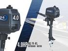 Скачать фотографию Разное Лодочный мотор Speeda 4 л, с, 34683618 в Владивостоке