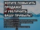 Фото в Компьютеры Создание web сайтов Зачем нужен сайт? На данный момент сайт — в Владивостоке 1000