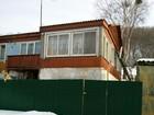 Смотреть изображение  Продам полдома в п, Шкотово 38222604 в Владивостоке