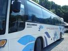 Уникальное фото Спецтехника Автобус KIA Granbird Parkway 2009 г 38389395 в Владивостоке