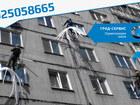 Смотреть фотографию Другие строительные услуги Качественный ремонт меж панельных Швов во Владивостоке, Приморском крае 38747472 в Владивостоке
