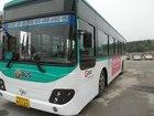 Уникальное фотографию  Городской автобус Daewoo BC211M 44842368 в Владивостоке