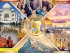 Увидеть foto  Юбилейные туры с Дмитрием Пшонко от АНАНТА Трип 69792174 в Владивостоке