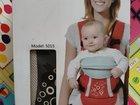 Детская переноска Baby Care