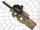 Пулемет Р90 игрушка - на шариках Орбиз