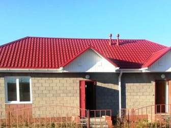Новое фото Продажа домов Город Белгород, Продам Дом 54м2 на участке 8 соток 32301450 в Белгороде
