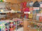 Свежее foto Разное Продам торговое оборудование: 33338995 в Волчанске